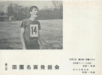 60d02.jpg