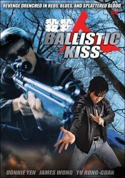 ballistic-kiss-1998-1.jpg