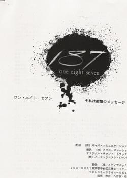 bs8d.jpg