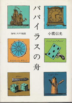 kodaka1.jpg
