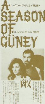 guney4.jpg