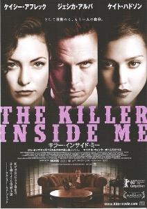 killer01.jpg